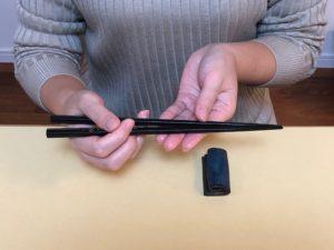 箸の下ろし方