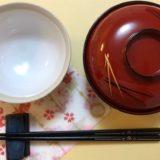 【完璧】和食時の箸やお椀に関するマナーを網羅!日本料理の接待も怖くない
